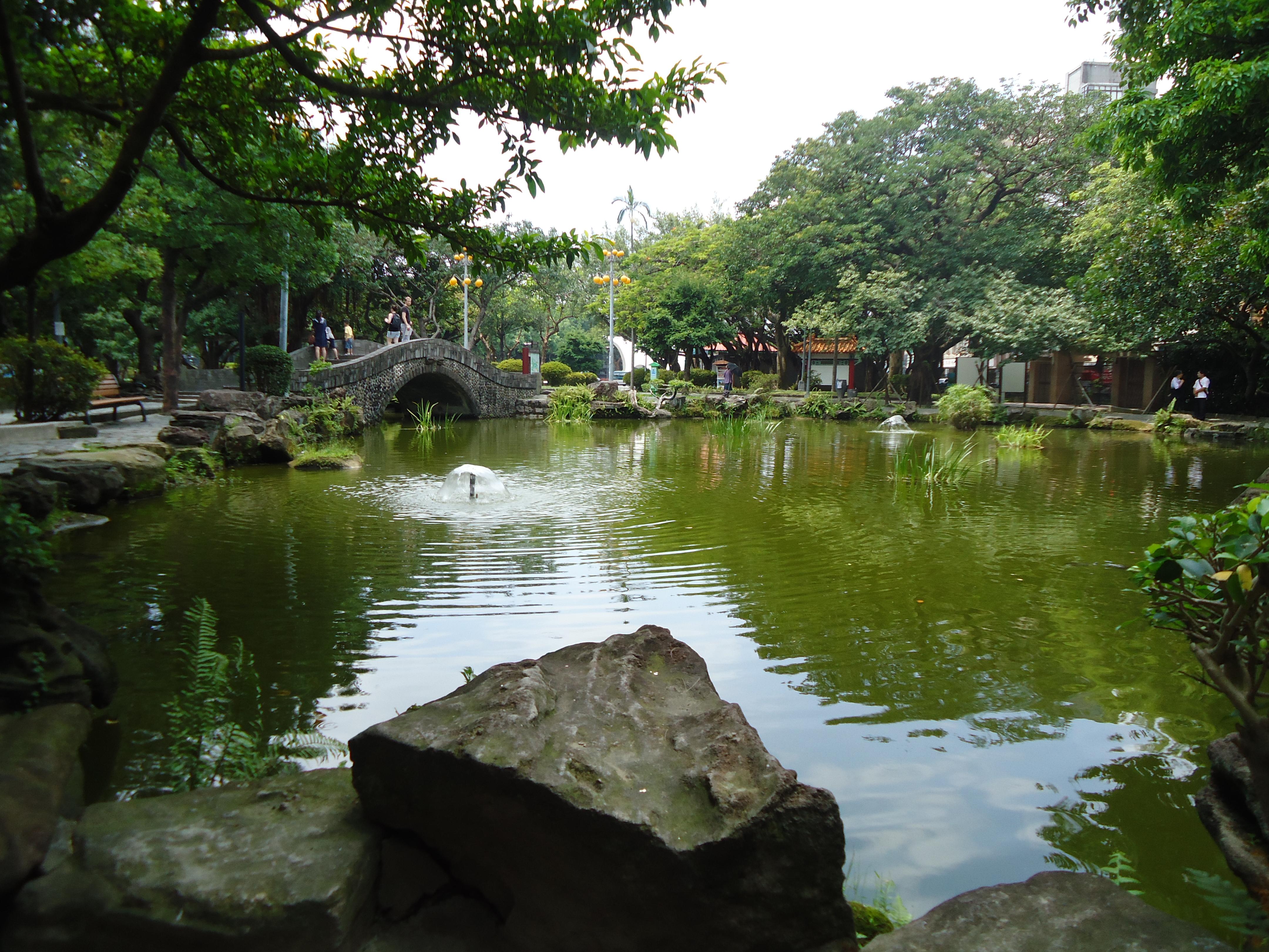 Peace Park Pond, Taiwan