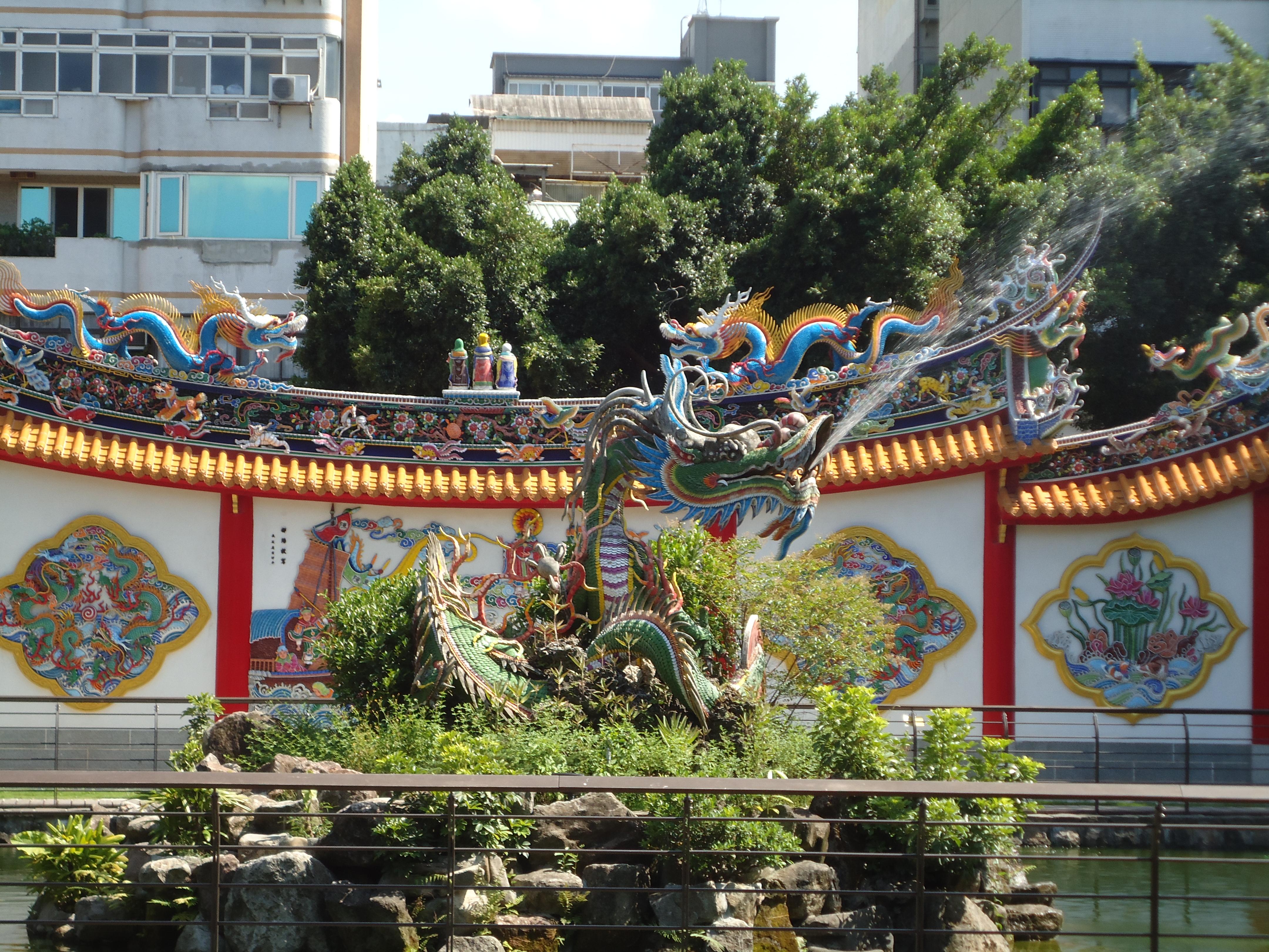 dragon, Taiwan