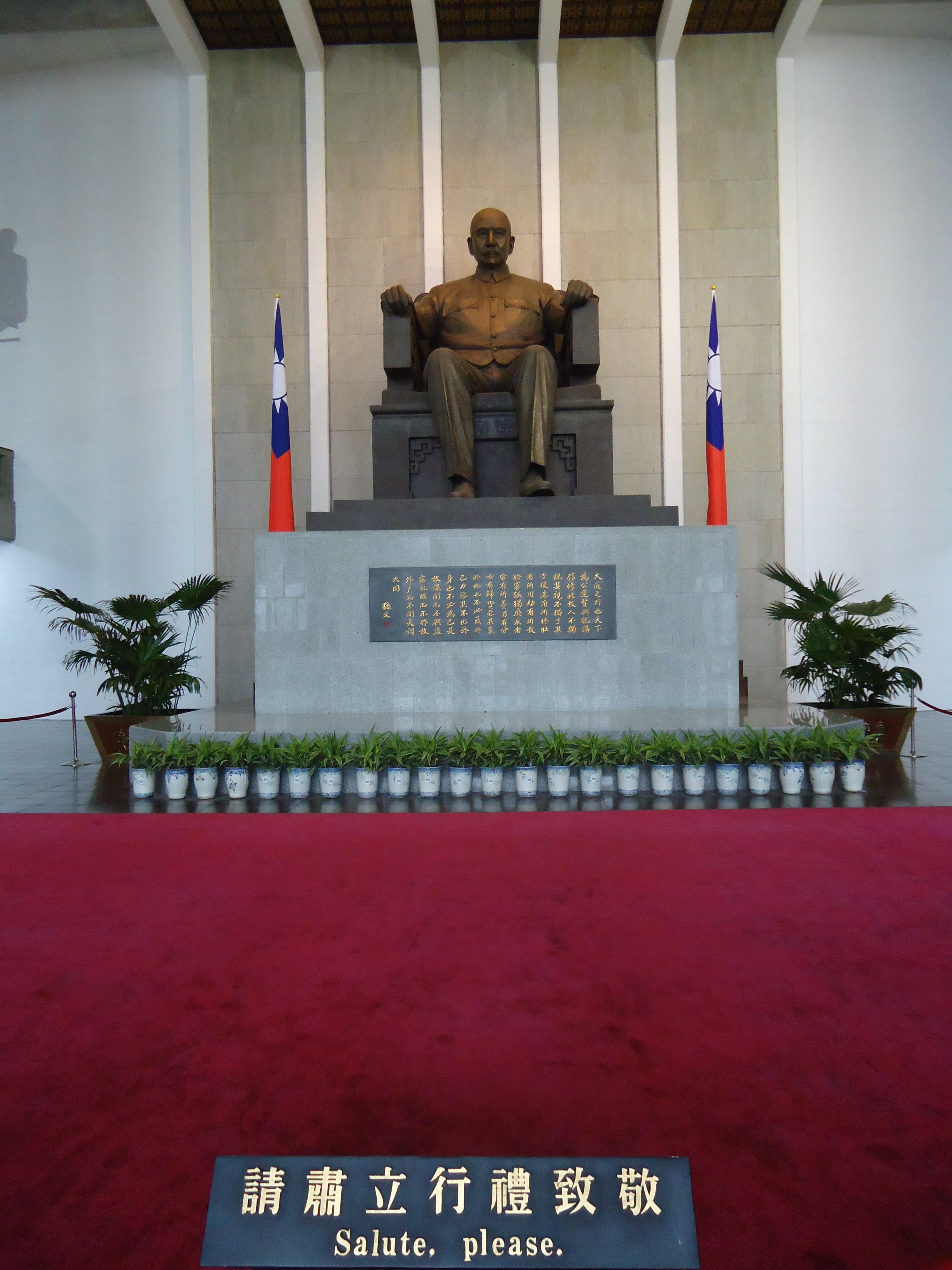 Sun Yat Sen, Taiwan