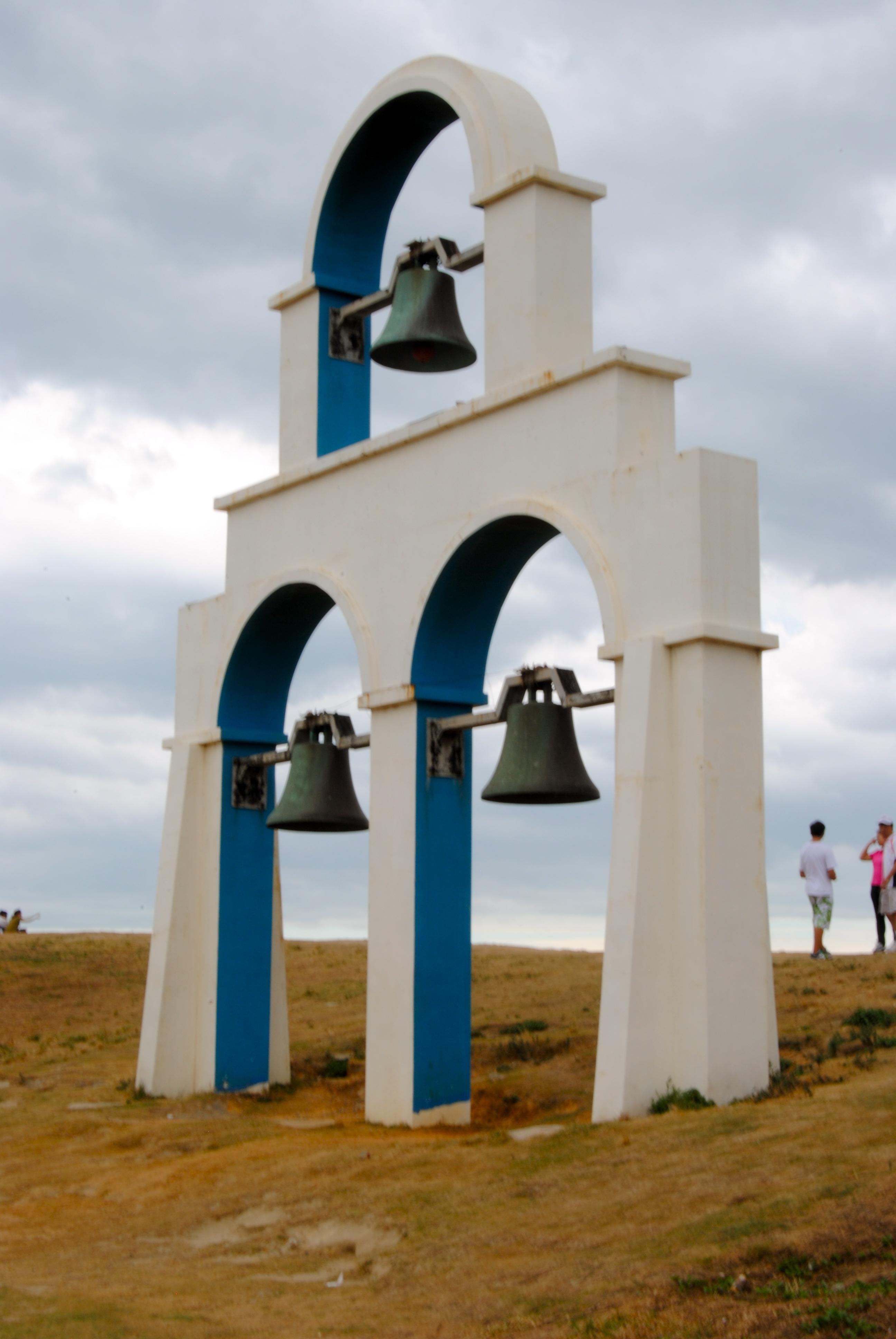 Bells at Nanliao