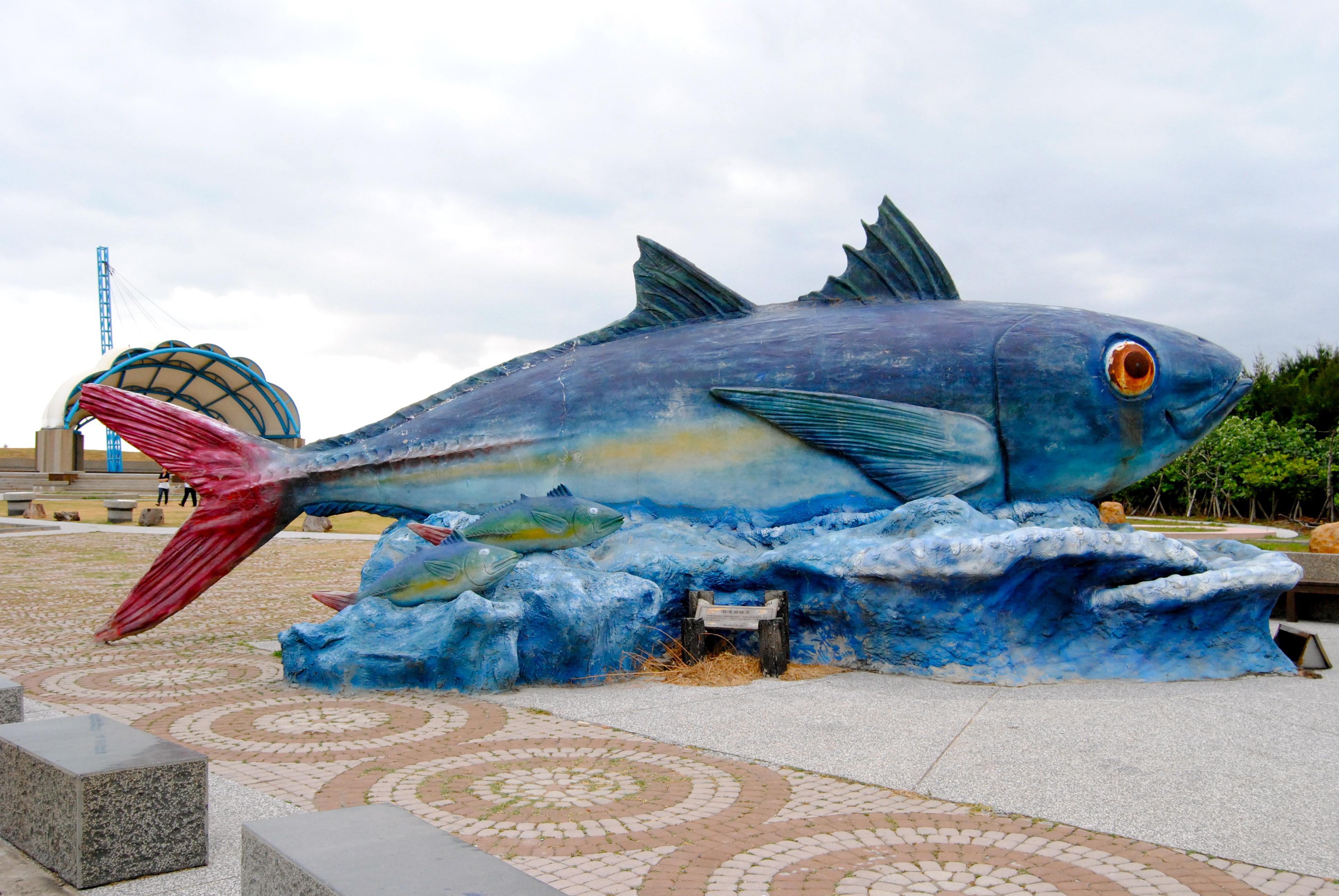Fish Statue, Nanliao